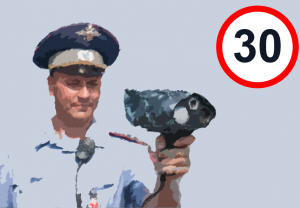 30mph police speedometer